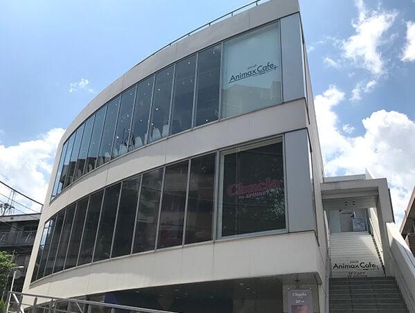 Animax Cafe+ スイーツパラダイス コラボカフェ