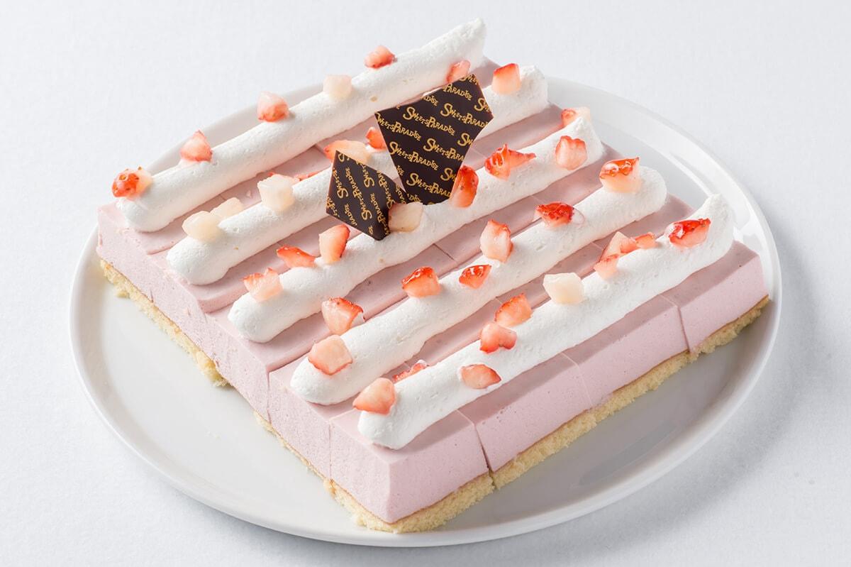ストロベリームースケーキ スイーツパラダイス