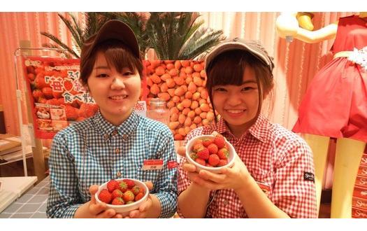 苺食べ放題開催中★スイーツパラダイス名古屋スパイラル店から