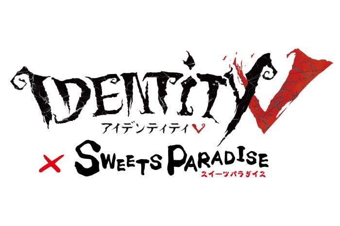Identity V(第五人格) コラボカフェ