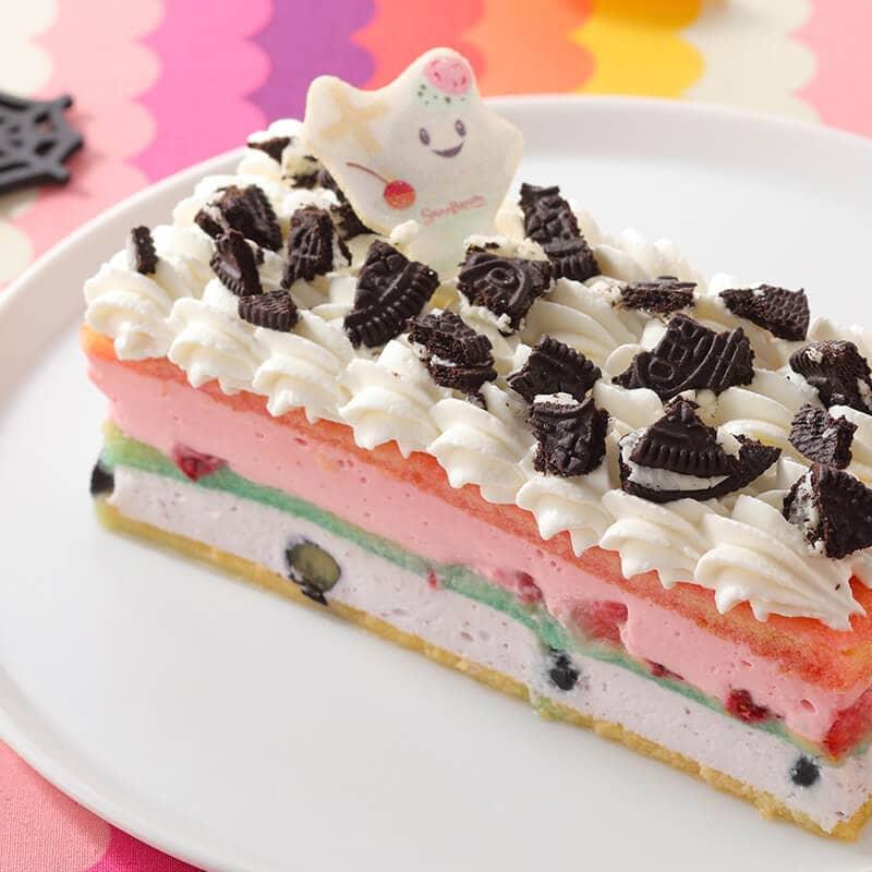 ゴースト達のカラフル屋敷ケーキ