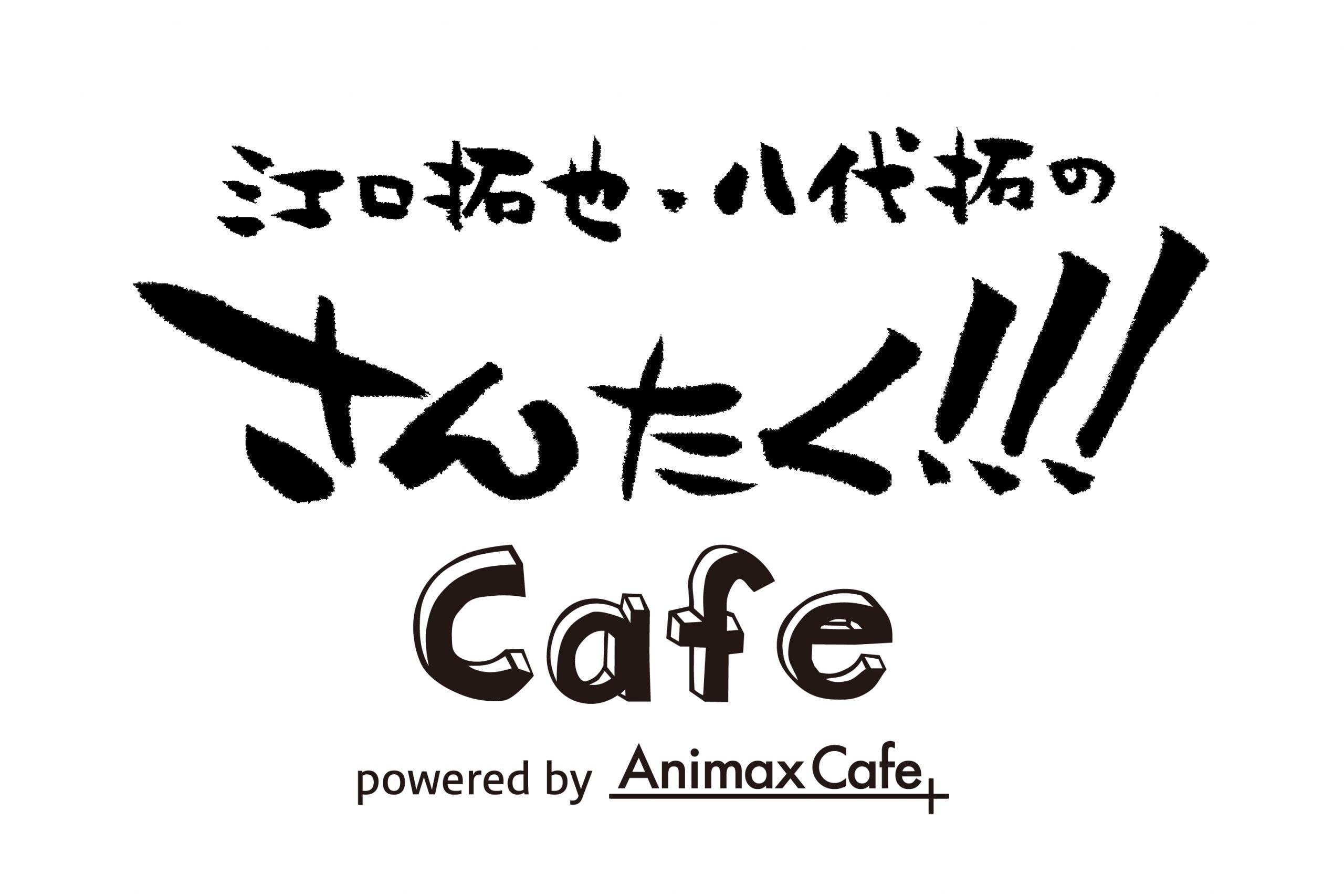 ブック 異 カフェ 世界
