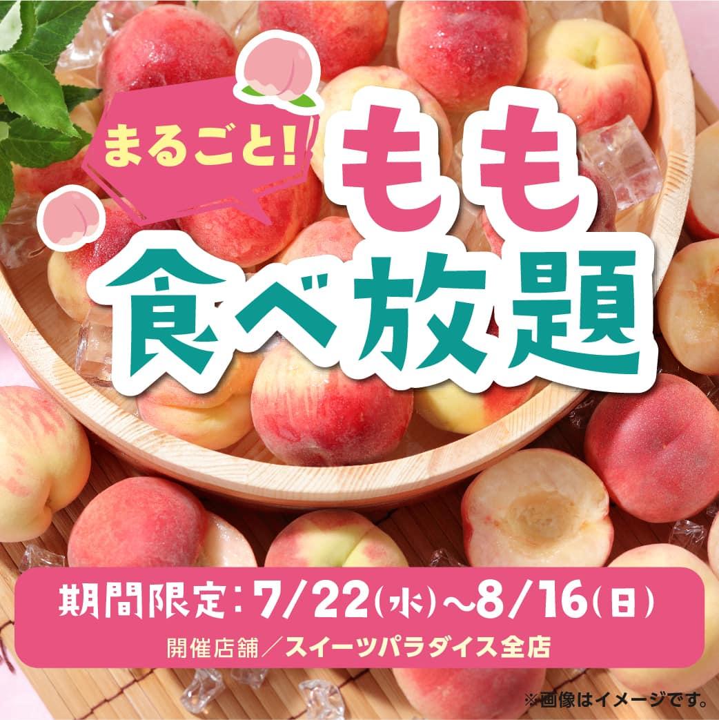プリキュア5アニメ広場